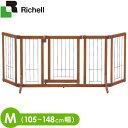 リッチェル ペット用 木製おくだけドア付ゲート M 105〜...