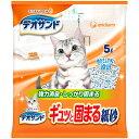 ショッピング猫砂 ユニチャーム デオサンド ギュッと固まる紙砂 5L ■ 猫用トイレ用品 猫砂 紙製