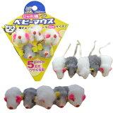 キャティーマン【じゃれ猫ベビーマウス 5P】 puok