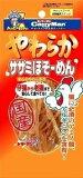 キャティーマン(猫用)【やわらかササミほそーめん】30g puok