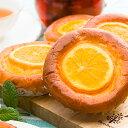 ミニオレンジケーキ10個入