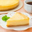 福島の恵み(ベークドチーズケーキ)