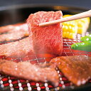 【クーポン使用で20%OFF】福島県産和牛リブロース贅沢焼肉用