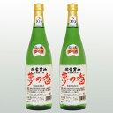 【送料込】開当男山 特別純米酒夢の香 2本セット ふくしまプライド
