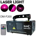 ステージライト LS-P200 レーザー ビーム ピンク PINK ピンク色 単色 スポットライト レーザーライト ライト ライティング 演出 照明 機材 器具 コンサート 舞台効果 舞台照明