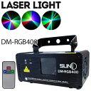 ステージライト LS-RGB400 レーザー ビーム RGB レッド & グリーン &amp