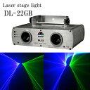 ステージライト LS-DL22GB レーザー ビーム GB グリーン & ブルー スポットライト レーザーライト ライト ライティング 演出 照明 機材 器具 ...