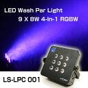 ステージライト LS-LPC001 LED スポットライト パーライト PARライト Par Light ライト ライティング 演出 照明 機材 器具 コンサート 舞台効果 舞台照明