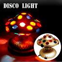 ステージライト LS-43 UFO型 タワー型 ミラーボール カラーボール ライト ライティング 演出 照明 機材 器具 コンサート 舞台効果 舞台照明