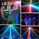 ステージライト LS-65 LED エフェクト スポットライト パーライト PARライト Par Light ライト ライティング 演出 照明 機材 器具 コンサート 舞台効果 舞台照明