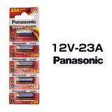 ���륫������ 12V 23A 5�ܥ��å� Panasonic �ѥʥ��˥å� �����Ŵ� ���� 12v 23a