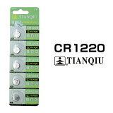 CR1220 �ܥ������� 5�ĥ��å� ������� ���� �Хåƥ