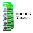 CR2025 ボタン電池 10個セット [2シート ] リチウム 電池 バッテリー