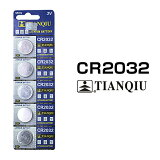 CR2032 ボタン電池 5個セット リチウム 電池 バッテリー