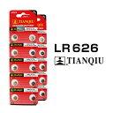 ボタン電池 LR626 20個セット 2シート AG4 1.5V アルカリ コイン電池 互換品