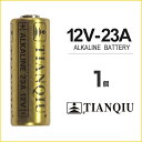 12V-23A 1個 ばら売り バラ売り アルカリ乾電池 アルカリ 乾電池 12V 23A TIANQIU A23 23AE LRV8-1BP MN221 V23GA 181A 3LR50 互換
