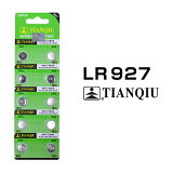 LR927 ボタン電池 10個セット アルカリ 電池 AG7 CX57 395A 互換品 バッテリー
