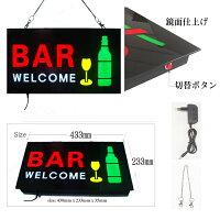 LED������ܡ��ɼ�鷿welcomebar433×233openLED����/�Ķ���/������ܡ���/�������/�ͥ������/�ŻҴ���/�ž�����/Ź��/�ͥ�����/�ͥ���