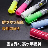 蛍光ペン太字6本セット蛍光マーカーペンブラックボードマーカー水性/顔料/ペン/マーカーペン/ホワイトボードマーカー/蛍光マーカー/光る看板ライティングボードに最適Option