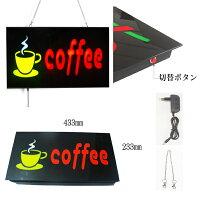 LED������ܡ��ɼ�鷿coffee�����ҡ�433×233openLED����/�Ķ���/������ܡ���/�������/�ͥ������/�ŻҴ���/�ž�����/Ź��/�ͥ�����/�ͥ���