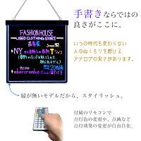 ネオンボード・ネオン看板・メッセージボード・メッセージボード
