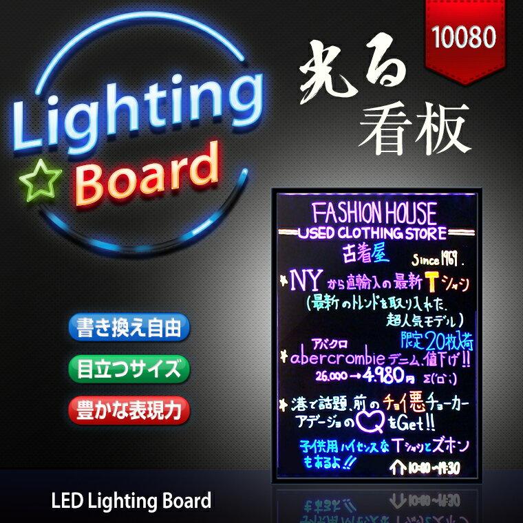 看板 光る看板 店舗用 LED看板 1000mm×800mm XLサイズ ブラックボード 光る LED 手書き ライティングボード メッセージボード 手書き看板 目立って、キレイ!!選べる5サイズ。ランキング入賞商品。コストパフォーマンス抜群な看板。C_Signboardc_SignBoardpickpu_SignBoard