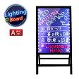 光る看板 A型 三脚一体型 電光掲示板 電子看板 看板 LED看板 LED A型 A字型 立て看板 スタンド ライティングボード メッセージボード サインボード 手書き看板 ブラックボード 商用 店舗用看板 ボード WritingBoard