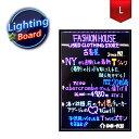 光る看板 電光掲示板 電子看板 600×400 Lサイズ 光る 看板 LED 手書き ライティングボード メッセージボード サインボード 店舗 広告 販促 手書...