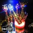 光る ワインクーラー アイスペール アイスバケツ 王冠型 アイスバケット ボトルクーラー 氷入れ バケツ 光る LED アイスペール 光るワインクーラー シャンパンクーラー