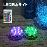 LED �饤�� ��10�� ���饤�� LED��� �饤�� 2�ĥ��å� ��⥳������ 7���˸���饤�� �ޥ�����顼 ���� �ɿ� ���֥ޥ��饤�� LED���������� ���������� RGB ��� �ɱ�