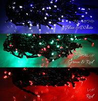 イルミネーションつらら5m128球防水防雨仕様LEDライトツララカーテン電飾/装飾/照明/クリスマスライト/7彩