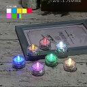 LEDキャンドル - 防水 - ロウソク cdl03 ライトキャンドル [蝋燭 ]LEDで光るロウソク ローソク キャンドル ライト 照明 7彩
