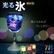 光る氷 ライトキューブ 防水 LED アイスライト キューブ - 感知型 - ライト イベント カクテルパーティー 7彩