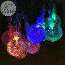 ガーランド ライト 室内用 イルミネーション バブルボール