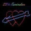 ハートのモチーフ イルミネーション・LEDチューブライト・モチーフカーテンライト・LOVE ハート モチーフ・ LEDイルミネーション・パーティー・イベント・結婚式場向け