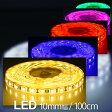 LEDテープ 1m 60球 テープライト 12V 防水 IP65準拠 青 赤 緑 白 ピンク 電球色 オレンジ ピンク 5050smd 5050 smd LED チップ 単色系