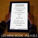 光る メニューブック レザー 縦長 1ページ W26.5×H39.5cm 充電式 LED メニュー表 合皮 オリジナル印刷可 おしゃれ 結婚式 レストラン ホテル バー イベント 演出