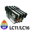 インク LC11 LC16 ブラザー brother 汎用 LC-11 LC-16 互換 インクカートリッジ バラ売りLC11BK LC11C LC11M LC11Y LC16BK LC16C LC16M LC16Y