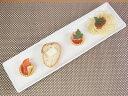 【カフェ】【ホテル】ミルキーホワイト 41cm長角皿【アウトレット】【前菜皿】【パーティー皿】【デザート皿】【お得】【陶器】【激安】【70%OFF】