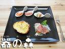 【角皿】黒マット スクエアプレート27【黒】【陶器】