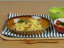 【カラフルな食器】コロール・キャラメルブリュレ オーバルボウルL【楕円皿】【深皿】【タパス皿】【おかず皿】【取皿】【スペインバル】【カフェ】【ふるさと割_岐阜県】