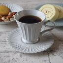 洋食器 白 コーヒーカップ&ソーサー ストーリア ホワイト アンティーク調 おしゃれ オシャレ 高級感 貴族 記念日 レリーフ 白 洋風 おうち時間