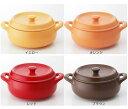 耐熱セラミック鍋セラウェアマルチポット24cmイエロー・オレンジ・レッド・ブラウン