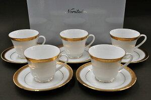 クリアランスセール コーヒー ソーサー シグニチャー ゴールド