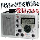 超高感度ラジオ ER4-330SP ACアダプタ(電源コード付き) 5バンド 【送料無料】 10P06Aug16