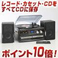 CDコピー機能付きマルチプレーヤー