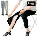 〈セオ・アルファ〉 パッと簡単ひざ出しパンツ(3色組) 3L〜5L 【裾上げ済み ズボン レディース】【送料無料】