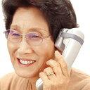 テレフォンミニスピーカー 【拡張器】【集音器】 10P06Aug16