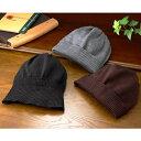 日本製 ウール100%ニット帽(3色組)【ニットキャップ 防寒】 10P03Dec16