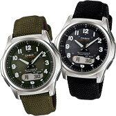 カシオ 電波ソーラー腕時計 マルチバンド6(ミリタリー調モデル)【ソーラー電波腕時計 ソーラー電波時計 メンズ】【WVA-M630B-1AJF WVA-M630B-3AJF】【送料無料】 10P27May16